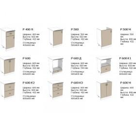 Кухонный уголок со спальным местом Секрет-1