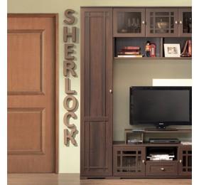 Sherlock 8 (гостиная) Шкаф для белья
