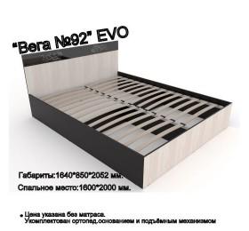 """Вега №92"" EVO"
