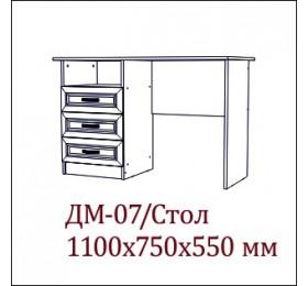 ДМ-07