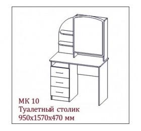 МК-10