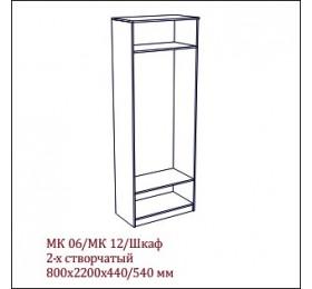 МК-06