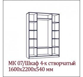 МК-07