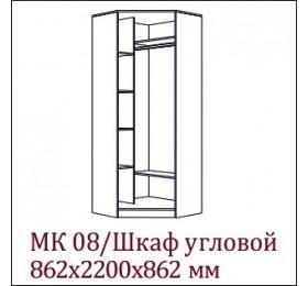 МК-08